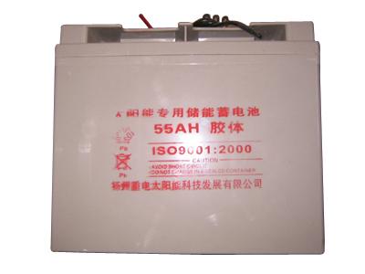 bwin体育appios专用储能蓄电池